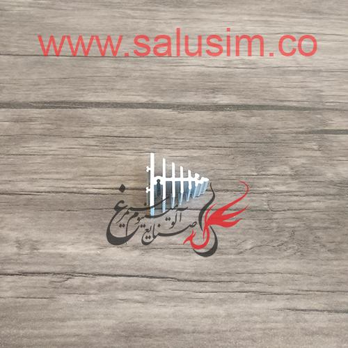 هیت سینک آلومینیوم سیمرغ (8)